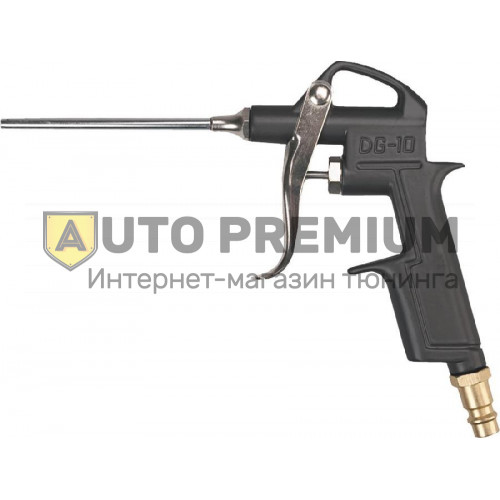Пистолет для продувки длинный «AUTOMASTER» 10-3ам.