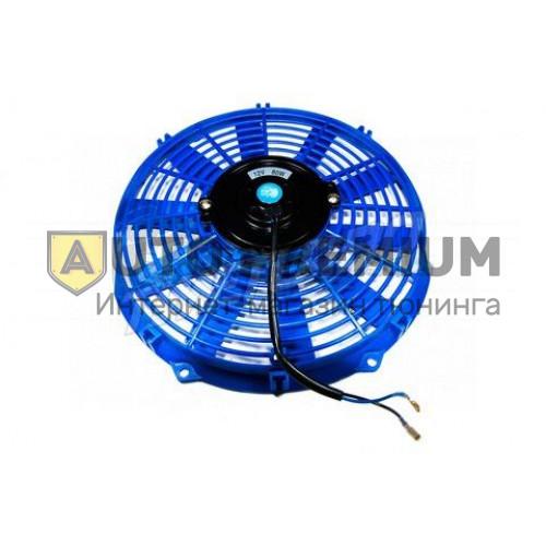 Вентилятор электрический 10 дюймов, синий